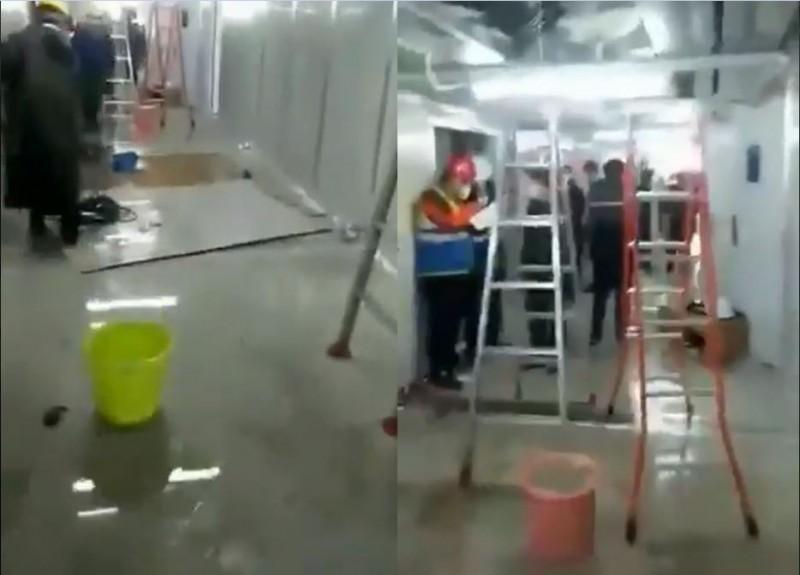 有中國網友爆料,火神山醫院內部開始嚴重漏水,掉漆變成「水濂洞」,也讓「中國速度」神話破滅。(圖擷取自推特)