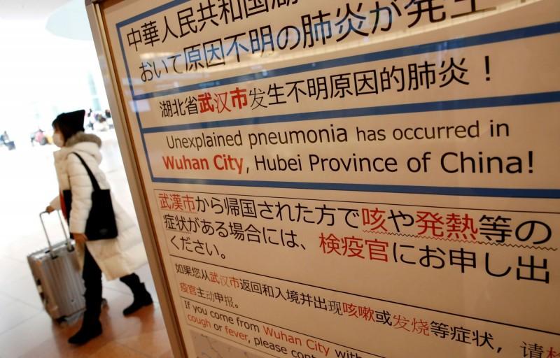 由於武漢肺炎在日本的病情升溫、擴大,再加上中國觀光客人數大幅減少,日本今年1至3月的觀光業可能總共會損失12億9000萬美元。(路透)