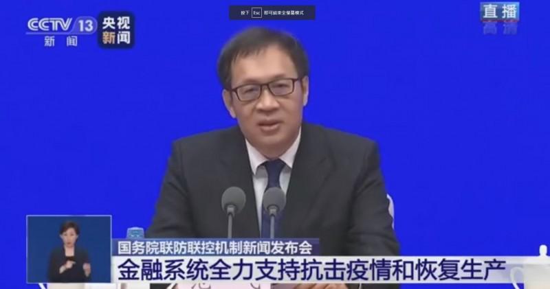 中國人民銀行副行長范一飛宣布,因應武漢肺炎疫情,人民銀行將採取數項措施。(翻攝中國央視)