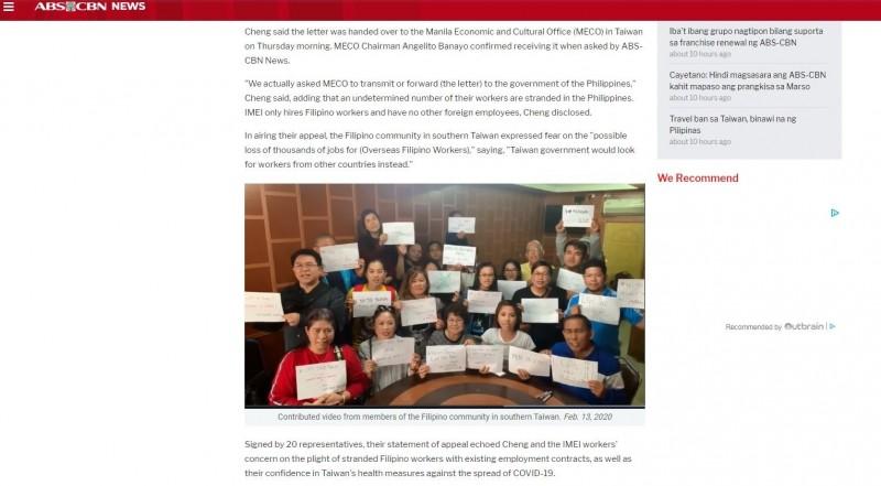台灣食品公司義美有400多名菲律賓籍移工寫公開請願信給菲律賓總統杜特蒂,要求解除禁令。圖為台灣南部的菲律賓移工社群也拍片呼籲解除禁令。(圖翻攝自ABS-CBN網頁)