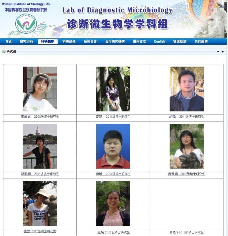武漢病毒所診斷微生物學學科組網頁中,黃燕玲的照片已經消失,就連點擊進入個人簡介頁面後也只看到一片空白。(擷取自武漢病毒所網頁)