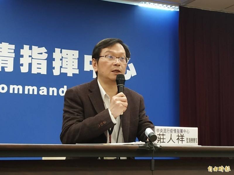 中央流行疫情指揮中心監測應變官莊人祥表示,已經列冊215名密切接觸者觀察中。(資料照)