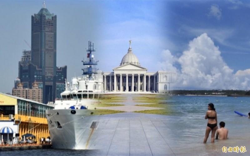衛福部今日指出,美國郵輪威士特丹號旅客,2月4日曾去到高雄9號碼頭、台南奇美博物館、屏東墾丁。(資料照,本報合成)
