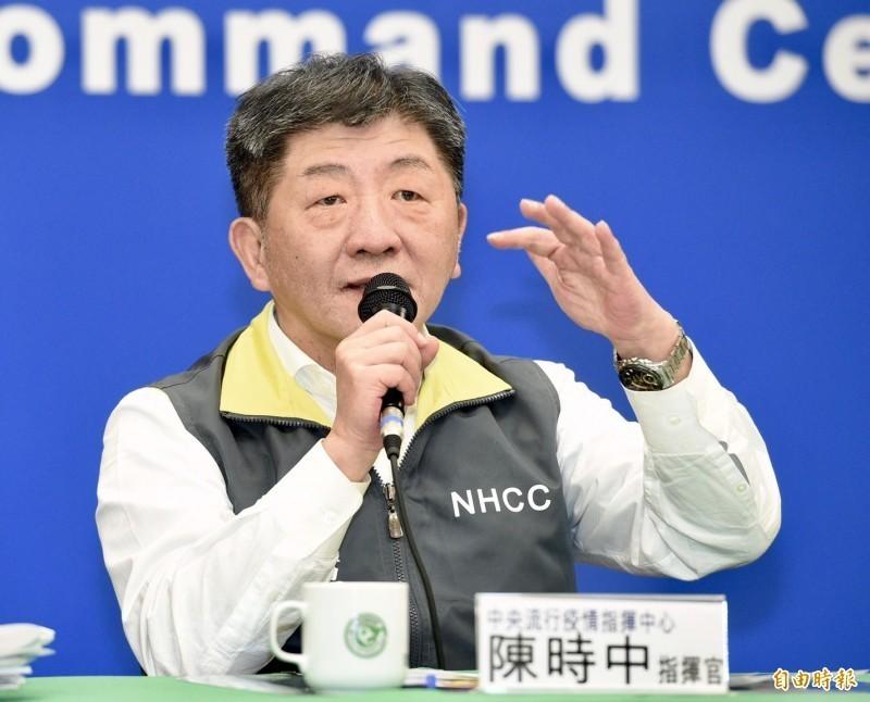 陳時中表示台灣發生首例武漢肺炎社區感染案例,該病患已經死亡。(資料照)
