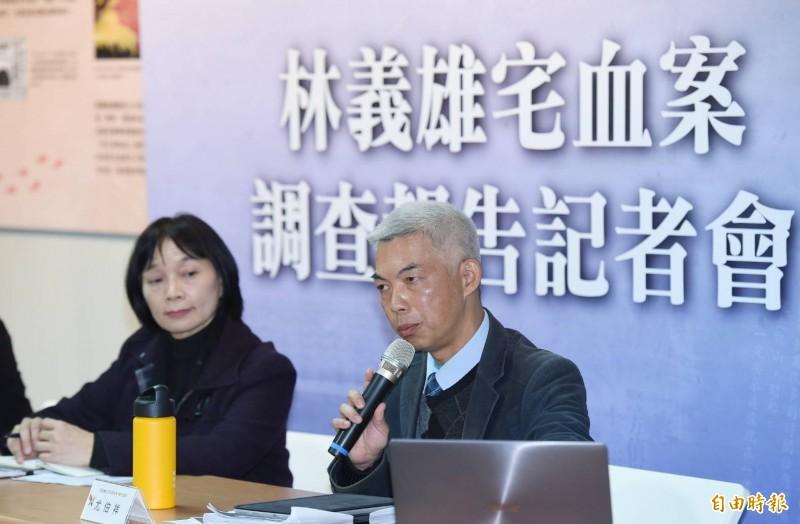 促轉會代理主委楊翠(左)、兼任委員尤伯祥(右)主持「林義雄宅血案」調查報告記者會。(記者廖振輝攝)