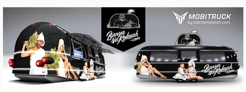 俄羅斯一家餐車公司突發奇想,製造移動式「桑拿」(sauna,蒸氣室)車,想要排汗紓壓的消費者只要用手機APP一點,就能直接在家門口享受俄式傳統桑拿。(圖取自IG@mobitruck)