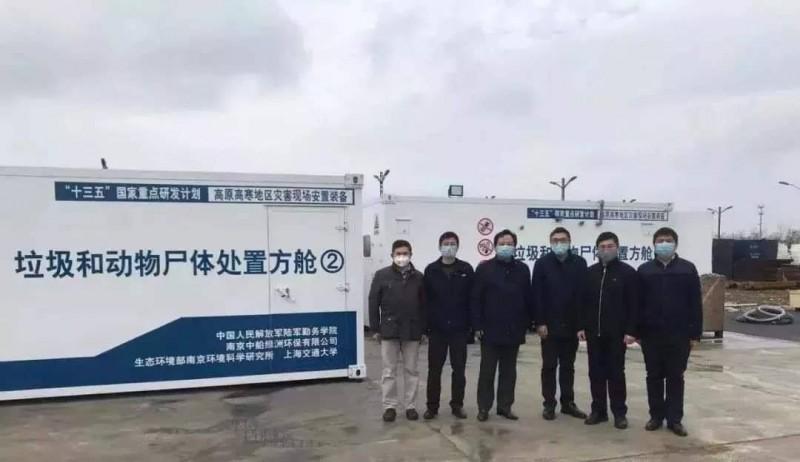 為了醫療垃圾燃燒使用需求,中國南京一間廠商把「移動式醫療垃圾焚燒方艙」改成「垃圾和動物屍體處置方艙」。(圖擷取自推特)