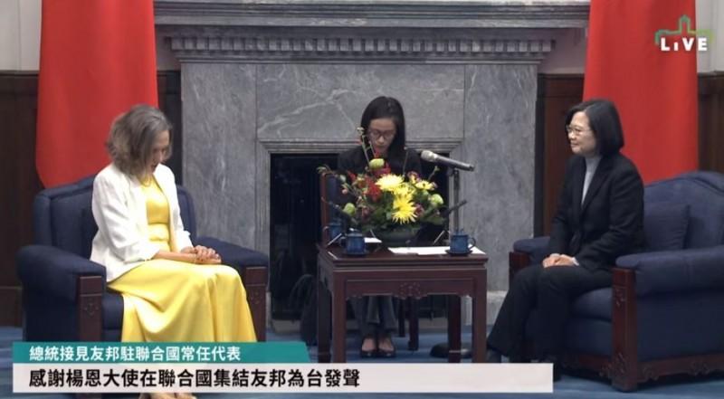 蔡英文總統今日上午在總統府接見「友邦駐聯合國常任代表訪問團」。(取自總統府網站)
