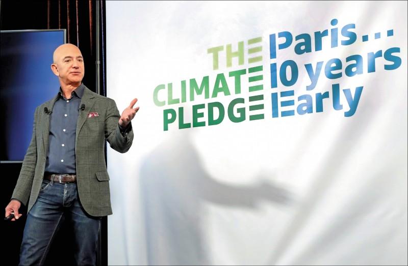 全球首富貝佐斯出資3千億改善氣候變遷問題。(美聯社資料照)