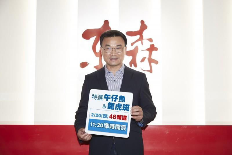 農委會主委陳吉仲明天中午即將到東森購物推銷午仔魚和龍虎斑。(東森購物提供)