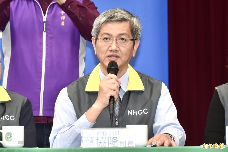 交通部航政司長葉協隆今19日出席「中國武漢肺炎疫情」記者會。(記者塗建榮攝)