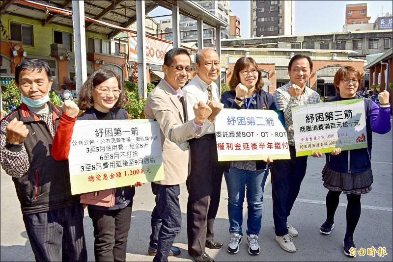 台中市政府經發局長張峯源(左三),昨天於公有第二零售市場宣傳紓困三政策。(記者張瑞楨攝)
