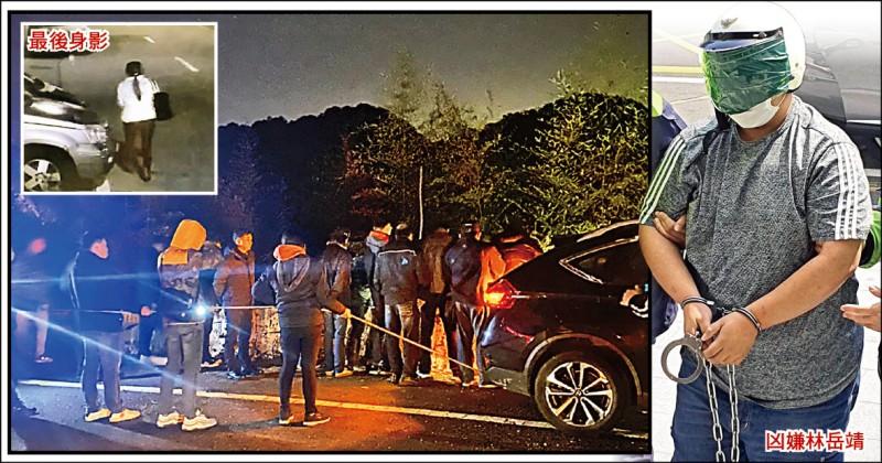 凶嫌林岳靖勒殺女友棄屍,警方前夜在羅馬公路駁坎尋獲林女屍體。 (記者蔡彰盛攝及翻攝) 林女走進摩鐵前的最後身影。(記者蔡彰盛翻攝)
