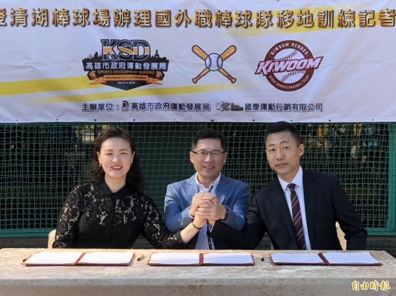 程紹同(中)創下與南韓職棒KIWOOM英雄隊球團代表團長金致現(右)簽約紀錄。(資料照,記者黃旭磊攝)