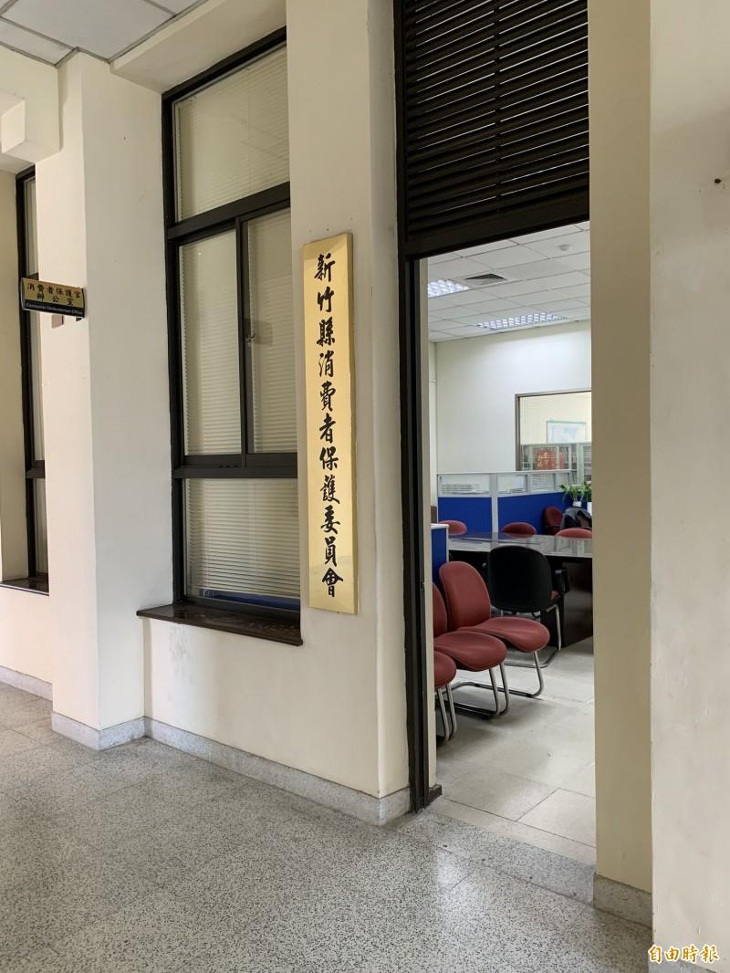 新竹縣政府消保官辦公室今天早上被廉政署搜索,縣府僅表示確有其事,但案由不明。(記者黃美珠攝)