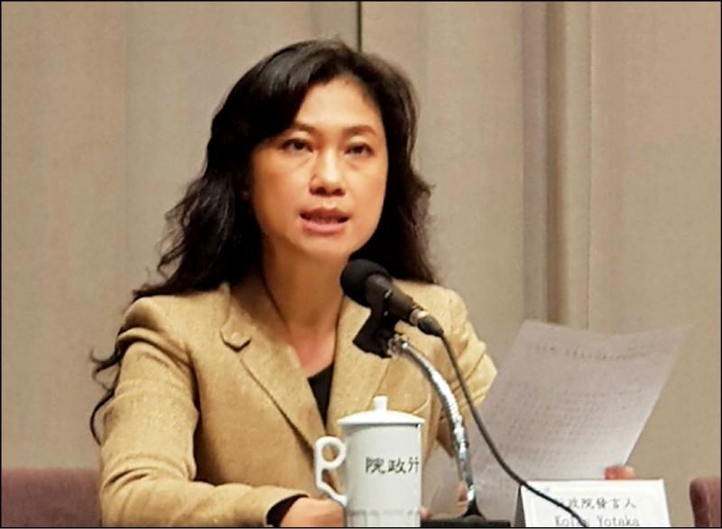 行政院發言人谷辣斯‧尤達卡(Kolas Yotaka)表示,行政院院會今將通過經濟部所提製造業紓困等方案。(資料照)