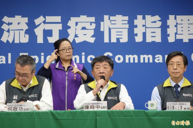 停靠在日本的鑽石公主號上台灣旅客即將在今天晚上搭乘包機回台,指揮中心最後統計共20人搭機。(記者叢昌瑾攝)