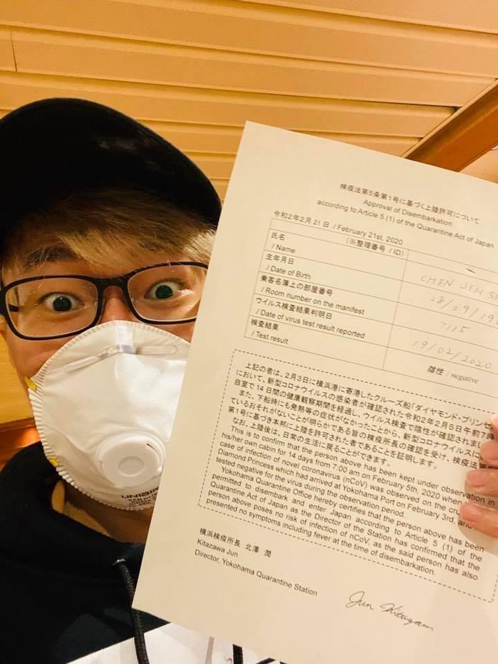 陳日昇稍早在臉書發文開心地說「忍不住了...直接衝進日本檢驗室要他們給答案!終於!!我是陰性!!! 準備下船搭飛機!!!」(圖擷自陳日昇臉書)