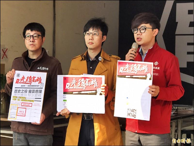 罷韓團體昨以「台灣基進」的政治獻金專戶,做為光復高雄總部募款代表帳戶。 (記者葛祐豪攝)