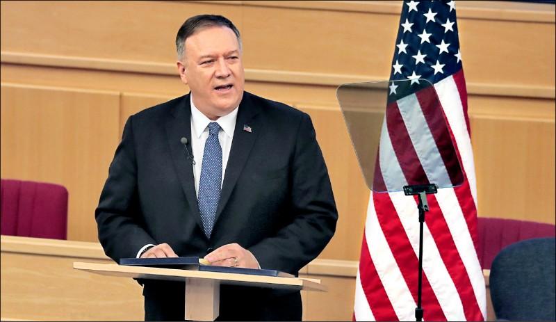 聖露西亞獨立41週年 美國務卿賀詞挺台