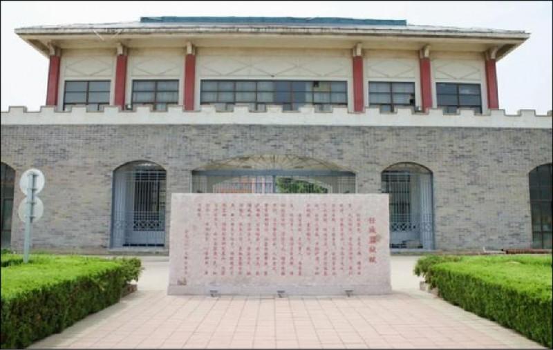 山東省濟寧市任城監獄有逾兩百名獄警和囚犯感染,導致八名官員被問責下台。(取自網路)