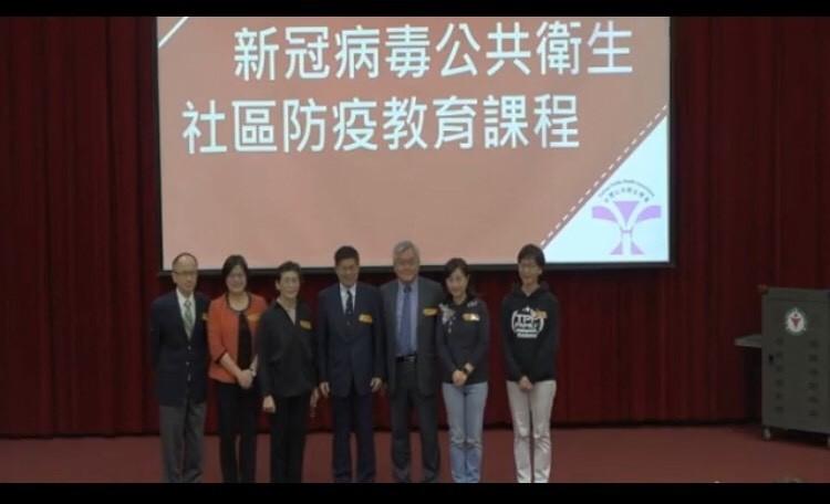 台灣公共衛生學會今在台大舉辦「新冠病毒公共衛生社區防疫教育課程」,且在臉書粉絲專頁直播。(取自臉書)