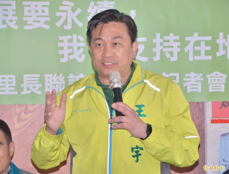 民進黨立委王定宇回嗆吳斯懷。(記者吳俊鋒攝)