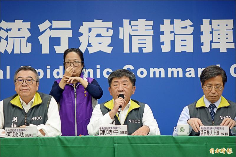 中央流行疫情指揮中心昨宣布,案廿四例病患的外孫女、次女也確診感染武漢肺炎。(記者叢昌瑾攝)
