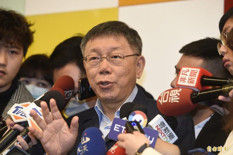 武漢肺炎第24例確診個案,台北市長柯文哲自稱「我也不知道在哪」,一席話惹怒疫情指揮中心指揮官陳時中。(記者叢昌瑾攝)