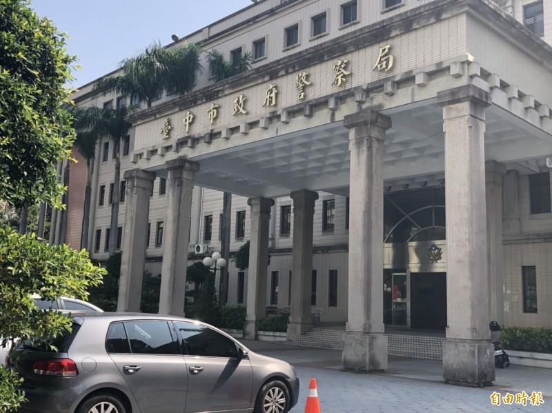 已有近30年歷史的台中市警局搬家了!(記者許國楨攝)