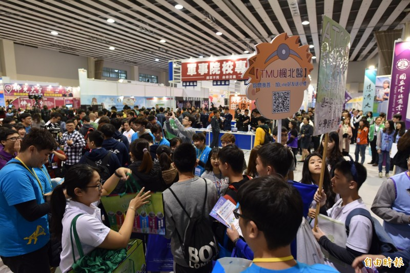 大學博覽會在密閉空間舉辦,每年人潮約有4萬,為了防疫需求,今年主辦單位宣布取消2月份場次博覽會。(資料照)