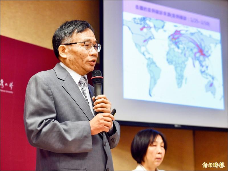 台大公共衛生學院副院長陳秀熙昨日出席「2019-nCoV疫情說明會」,分析防疫作為。(記者羅沛德攝)