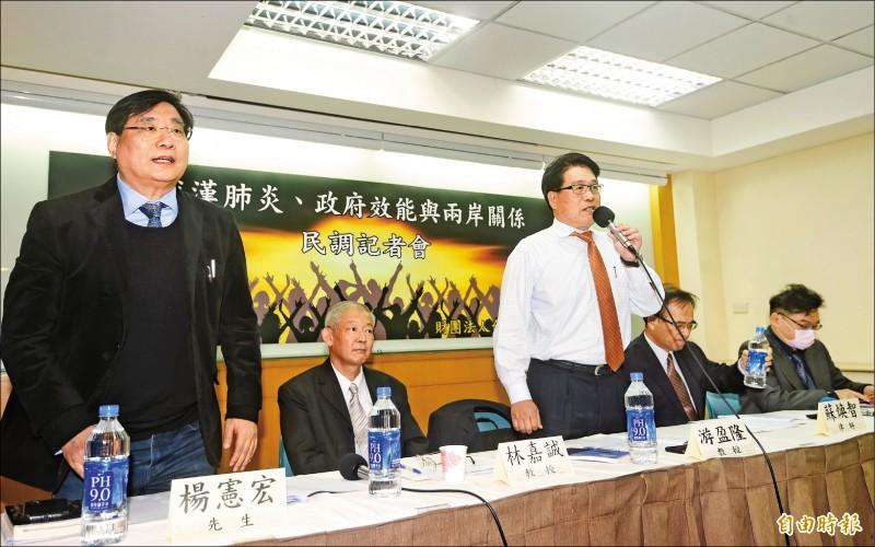 台灣民意基金會昨公布最新民調,在中國武漢肺炎疫情爆發之際,台灣人民族認同飆升到83.2%,對於政府整體的防疫表現,國人給了84高分。(記者方賓照攝)