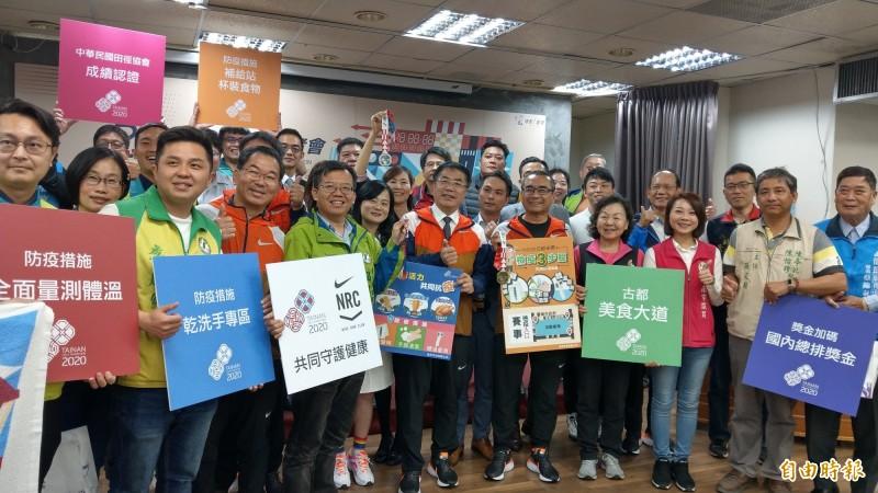台南古都國際半程馬拉松將於3月1日登場。(記者劉婉君攝)