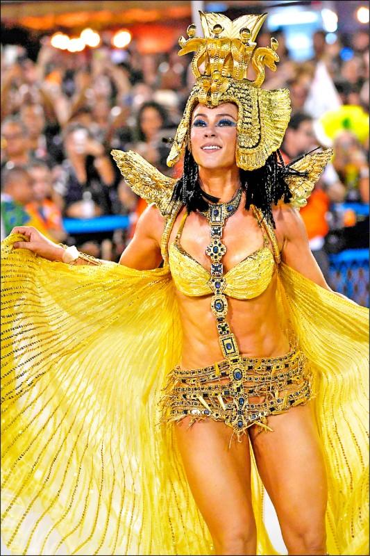 巴西里約嘉年華盛大開幕。(法新社)