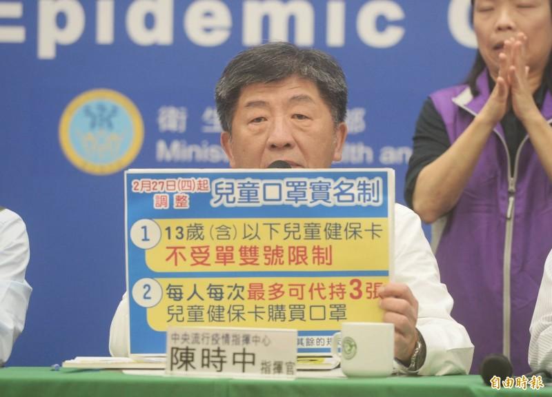 流行疫情指揮中心宣布,「口罩實名制」自27日(週四)起,兒童健保卡不受身分證字號尾數單雙號分流限制。(記者林正堃攝)
