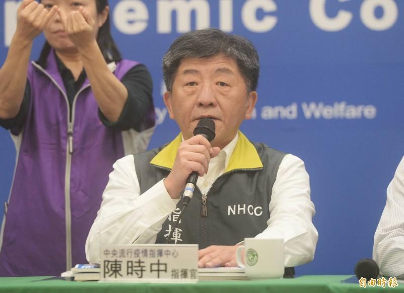 疫情指揮中心指揮官陳時中今天在疫情記者會時面對媒體提問,對柯文哲的說法有何回應?陳時中只簡單回應:「那就當笑話看就好。」(記者林正堃攝)