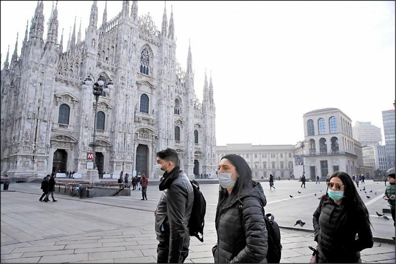 武漢肺炎疫情蔓延全球,義大利近日爆發大規模確診,目前已突破200例;而與義大利鄰近的奧地利、克羅埃西亞也分別傳出確診案例。(美聯社)