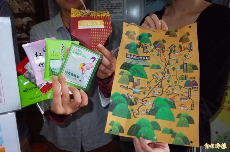 瑞穗找茶茶包組一組6包,一次喝遍「被小綠葉蟬親吻過」的無農藥好茶,包括蜜香紅茶、柚花茶等,包裝紙也是觀光地圖。(記者花孟璟攝)