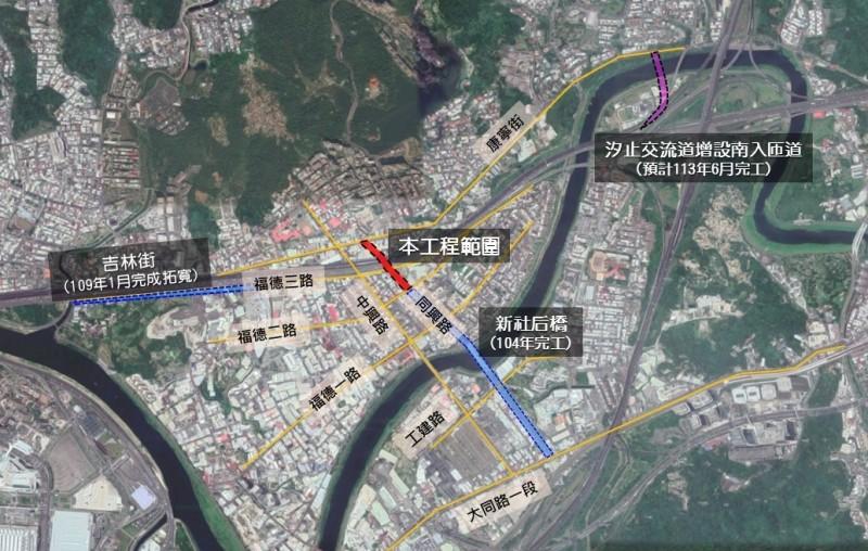 汐止同興路將往北延伸,以地下道方式穿越高速公路。(新北市工務局提供)