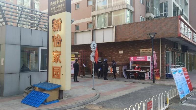 北京市東城區新怡家園社區24日出現一名武漢肺炎新型冠狀病毒確診病例,武漢封城能回到北京的原因,竟是刑滿出獄、家屬開車接回。圖為新怡家園北門的進出檢查站。(中央社)