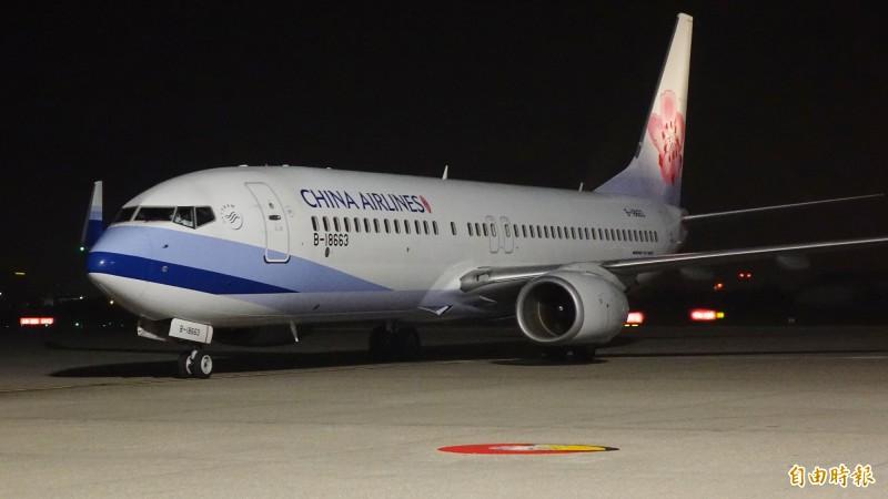 國台辦聲稱,中方已同意由華航、東航共同執行運送武漢台商回台的任務,遭台灣政府拒絕。(資料照)