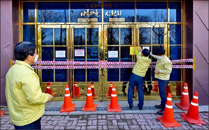 南韓「新天地耶穌教會」疑為「武漢肺炎」病毒在當地傳播的大本營,其位於光州廣域市的一間教會27日遭南韓政府關閉。(美聯社)