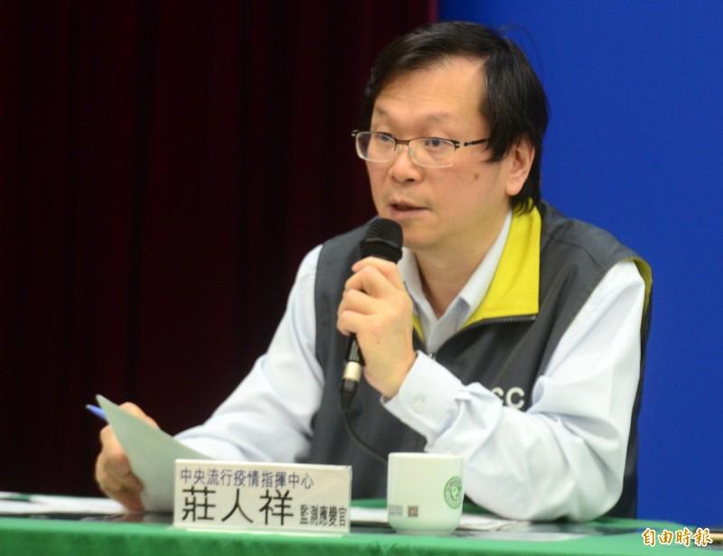 有網友質疑台灣武漢肺炎檢驗量能低,中央流行疫情指揮中心今晚表示,每日檢驗量能已從500提升到2450件,至今累計檢驗檢體數已超過1萬6000件。(記者王藝菘攝)