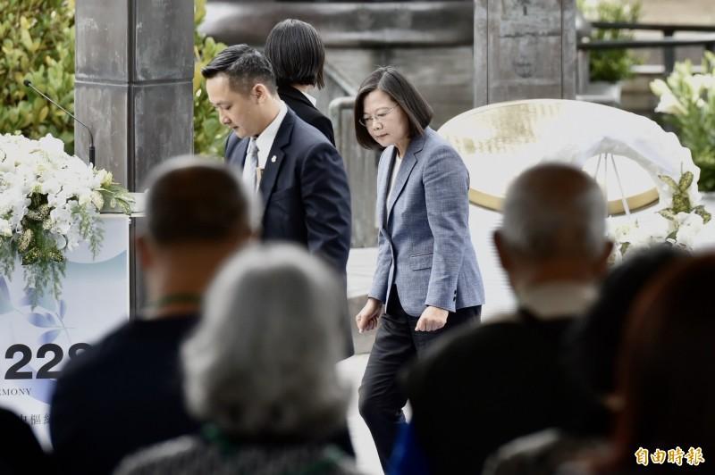 蔡英文總統出席「二二八事件73週年中樞紀念儀式」。(記者塗建榮攝)