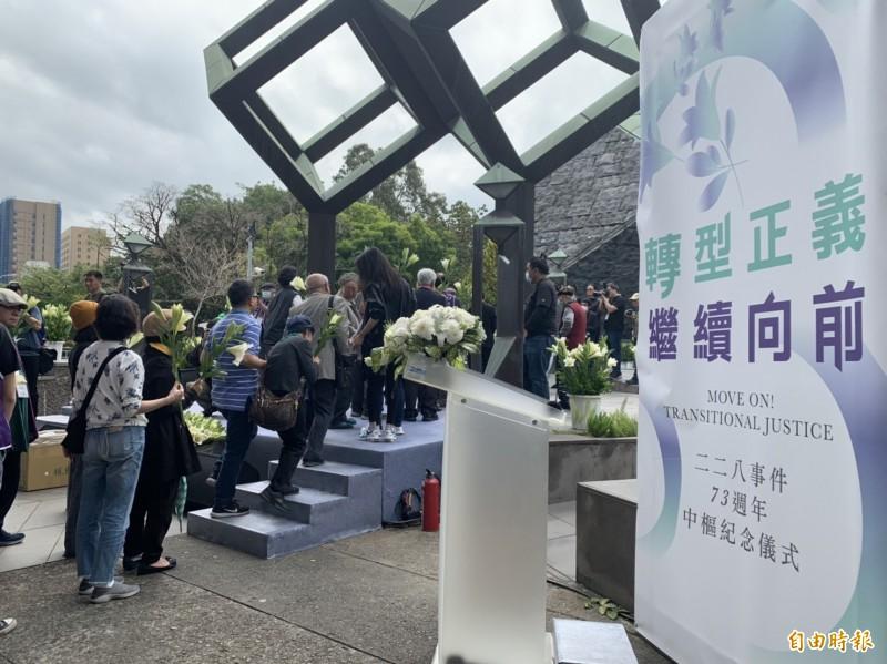 二二八中樞紀念會典禮,受難家屬獻花。(記者楊劼恩攝)