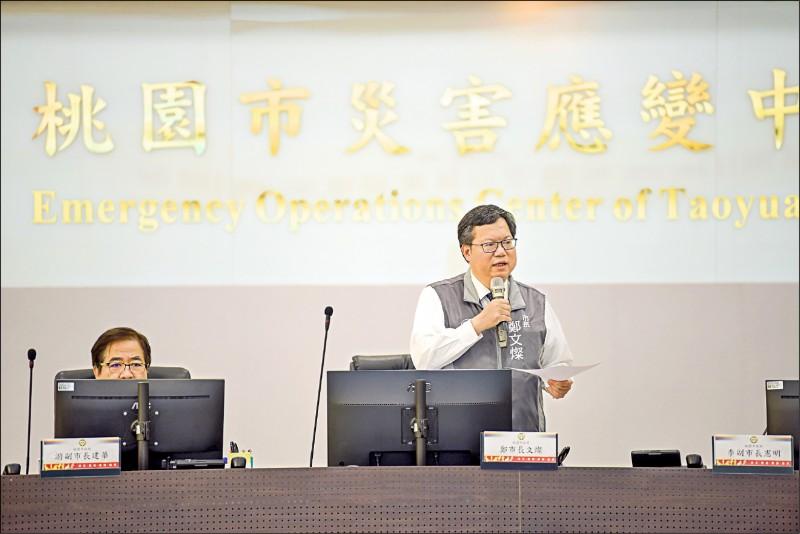 桃園市長鄭文燦(右)主持防疫專案會議。(記者周敏鴻攝)