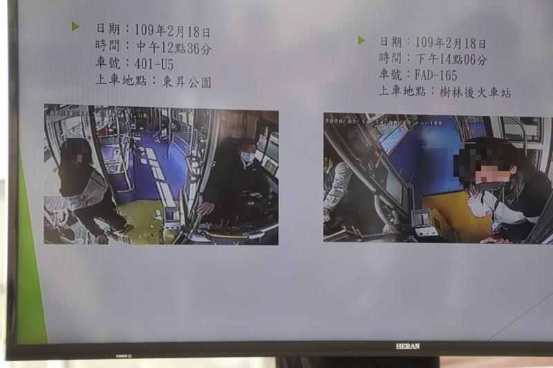 業者今公布第32例印尼女看護搭乘公車畫面。(記者周湘芸攝)