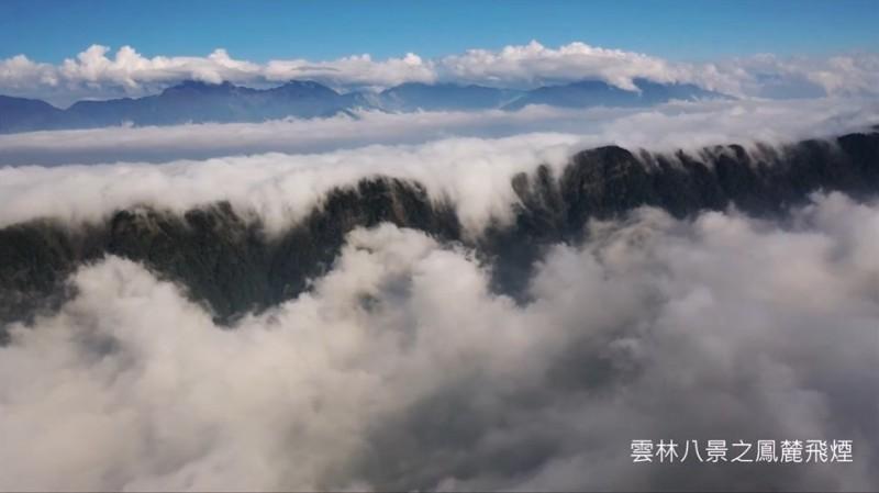 南投鹿谷鳳凰山出現雲海巨瀑流瀉景觀,重現昔日雲林八景「鳳麓飛煙」。(武岫農圃提供)