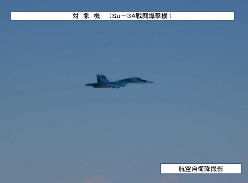 俄羅斯2架蘇-34戰鬥轟炸機飛往日俄爭議領土南千島群島(北方四島)。(圖擷自統合幕僚監部網站)